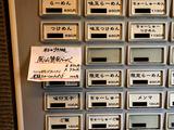 181108watanabe_info