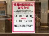210914yamato_info