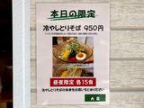 170821daiki_info