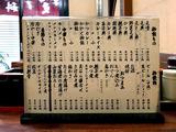 171115sarasina_menu