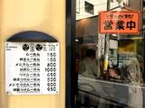 181114sataka_menu