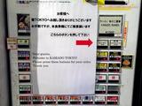 160902kamadoT_kenbaiki