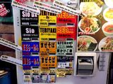 161124GACHI_kenbaiki