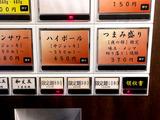 160910toka_kenbaiki