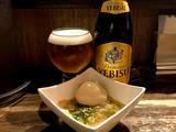 201117CIQUE_beer&GUtumami
