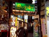 161125gifuya_yokocyo