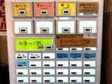 170630kasiwagi_kenbaiki