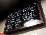151007daiki_01kokuban