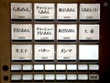 160912mituruya_kenbaiki