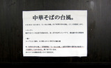 100810C_Typhoon_info
