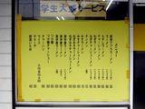 130301zen_menu