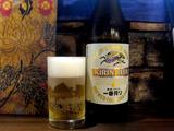 160116yuima_beer