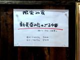 171123sugimoto_info