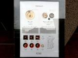 161226MENSHO_menu