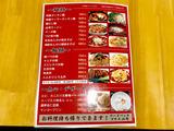 170708ajisaiG_menu2