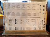 170323oomura_menu