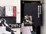 170911Khoto_open
