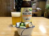 170701kikuya_beer