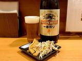 200210Ycyan_beer&toosi