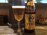 170214CIQUE_beer