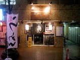 100129mejiro.jpg