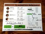 161206sendagaya_menu