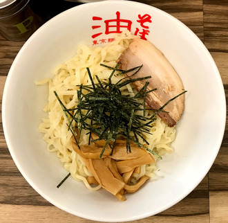 210824menchintei_hiyaabura-sio