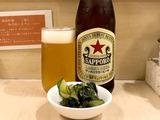 200905sichisai_beer&toosi