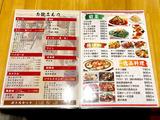 170708ajisaiG_menu3