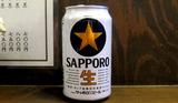 100130muroya_beer.jpg