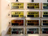 171206K-hoto_kenbaiki