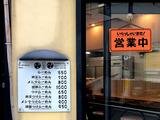 181106sataka_menu