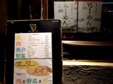 170317CHINA_menu