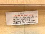 180909sitisai_info