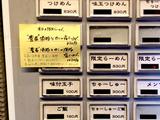 170223watanabe_kenbaiki