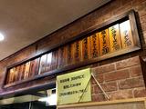191211sapporoya_menu
