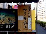 161206umeKI_01