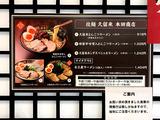 181026honda-s_menu
