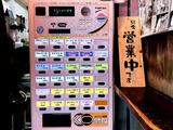 210414daiitiasahi_kenbaiki
