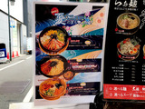 210820yattaru_menu-summer