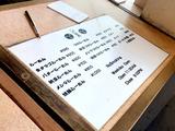 170820sataka_menu