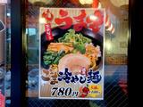 160904ikkakuya_info