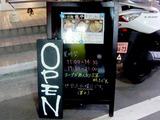 160111ryuhei_info