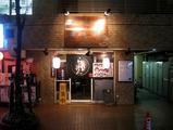 100115mejiro_.jpg