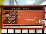 180830kotohirasou_menu