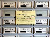 161205watanabe_info