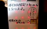 100131Gnagi_kenbaiki.jpg