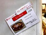 201123sichisai_info