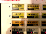 171114K-hoto_kenbai