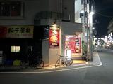 170708ajisaiG_